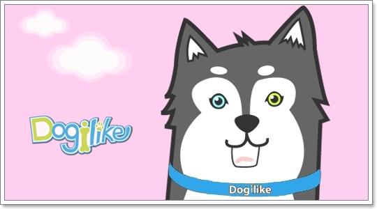Dogilike.com :: นิสัยของไซบีเรียน
