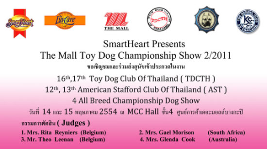 Dogilike.com :: 14 - 15 พ.ค. Toy Dog Championship Show 2/2011