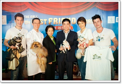 Dogilike.com :: รวมพลคนรักสุนัข ระดมทุนช่วยเหลือน้องหมา