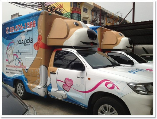Dogilike.com :: พบกับ Pawpals บริการกรูมมิ่งสุนัขเคลื่อนที่ได้ตลอดทั้งปีนี้ !