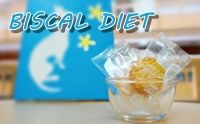 Review : BISCAL DIET บิสกิตสำหรับน้องหมาที่กังวลเรื่องน้ำหนัก