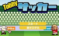 Tobby Soccer �ٺ�ѡ��