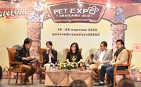 ���� �ŧ������Ѵ�˭� Pet Expo Thailand 2016