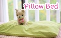 D.I.Y Pillow Bed หมอนที่นอนนุ๊มนุ่ม (ไม่ต้องเย็บ)