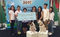 ฟินสุด ๆ บรรยากาศงาน สำหรับคนรักน้องหมา Dog Carnival 2017