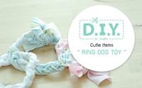D.I.Y RING DOG TOY ทำของเล่นจากเศษผ้าง่าย ๆ ใน 3 นาที