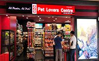 เปิดแล้ววันนี้! เหตุผลดี ๆ ที่ต้องไปช้อป Pet Lovers Centre เซ็นทรัลชลบุรี