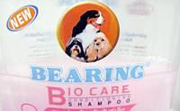 REVIEW : แชมพูอาบน้ำสุนัข BEARING รุ่น BIO CARE CONDITIONING SHAMPOO