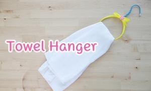 D.I.Y Towel Hanger ไม้แขวนมุ้งมิ้ง